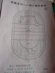 P1110277